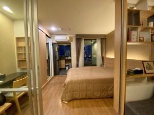 เช่าคอนโดพระราม 3 สาธุประดิษฐ์ : ปล่อยเช่าคอนโด U Delight Residence Riverfront Rama 3 (ยู ดีไลท์ เรสซิเดนซ์ รีเวอร์ฟร้อนท์ พระราม 3) เฟอร์ครบ วิวสวย