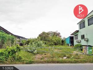 For SaleLandSamrong, Samut Prakan : Land for sale 3 rai 3 ngan 54.0 square wah Phra Samut Chedi Samut Prakan