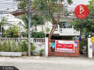 For SaleHouseSapankwai,Jatujak : house for sale Prachaniwet Village 1, Chatuchak, Bangkok, ready to move in