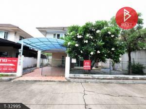 For SaleHouseSamrong, Samut Prakan : house for sale Supalai Ville Village Sukhumvit-Praksa, Samut Prakan
