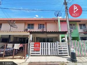 For SaleTownhouseNawamin, Ramindra : Townhouse for sale Eua Athon Phahonyothin 52, Sai Mai, Bangkok