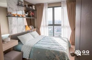 เช่าคอนโดบางนา แบริ่ง : ให้เช่า Ideo O2 -  1 ห้องนอน ขนาด 33 ตร.ม. ห้องสวย พร้อมอยู่  BTS บางนา