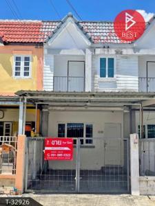 ขายทาวน์เฮ้าส์/ทาวน์โฮมบางนา แบริ่ง ลาซาล : ขายทาวน์เฮ้าส์ หมู่บ้านนันท์นภัส สมาร์ทโฮม บางบ่อ สมุทรปราการ