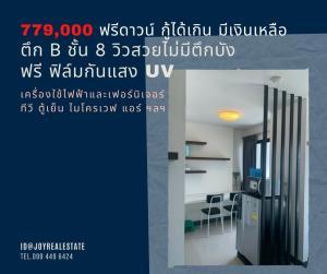 ขายคอนโดบางนา แบริ่ง ลาซาล : ขายคอนโด ดิ อเวนิว สปริง แอท เอแบค บางนา ฟรีดาวน์ กู้ได้เกิน มีเงินเหลือ ขายถูก 779,000