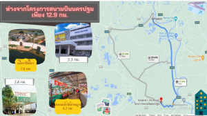 For SaleLandNakhon Pathom, Phutthamonthon, Salaya : Land for Sale near Bangkok. at road number 4005, usable area 56,160 sq m near Nakhon Pathom airport project, floating market, tourist attractions, community center