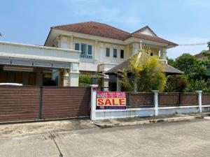 For SaleHouseNonthaburi, Bang Yai, Bangbuathong : Detached house for sale, Perfect Place Rattanathibet, beautiful garden, area 160 sq.wah, near the Purple Line, MRT Bang Rak Noi Tha It.