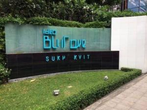 For RentCondoOnnut, Udomsuk : Condo for rent, Ideo Blue Cove Sukhumvit, near BTS Udom Suk, interested in details You can add Line. Line ID : @condobkk (with @ too)