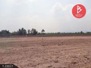 ขายที่ดินกาญจนบุรี : ขายที่ดินจัดสรรถมแล้ว 1 ไร่ 14.0 ตารางวา เลาขวัญ กาญจนบุรี ทำเลดีแปลงมุม