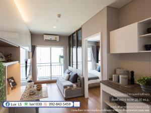 For SaleCondoRama3 (Riverside),Satupadit : Sale Lumpini Place Ratchada Sathu 1 bed 29 sqm ready to move in Condo near BRT, Chan Road, Central Rama 3, new room, free transfer, free air conditioner