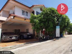 ขายบ้านสำโรง สมุทรปราการ : ขายบ้านแฝด 2 ชั้น หมู่บ้านทัศรินทร์ เทพารักษ์ แพรกษา สมุทรปราการ