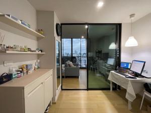 เช่าคอนโดอารีย์ อนุสาวรีย์ : Studio room apartment in Aree area, looking for long term contract