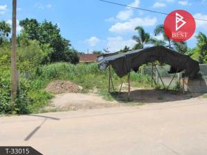 For SaleLandChachoengsao : Land for sale, area 1 ngan, Soi Thetsaban 4/3, Phanom Sarakham, Chachoengsao.