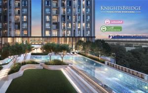 For SaleCondoVipawadee, Don Mueang, Lak Si : ขายด่วน !!! คอนโด Knightsbridge Phaholyothin Interchange ชั้น 8 อาคาร B ห้องขนาด 28.56 ตร.ม. เฟอร์จัดเต็ม+เครื่องใช้ไฟฟ้าอย่างดีครบ ส่วนกลางอลังการ ที่จอดรถเกินครึ่ง ใกล้รถไฟฟ้า 2 สาย (วัดพระศรี) สายสีเขียวอ่อนและสีชมพู ห้องไม่มีตึกบัง เจ้าของขายเองครับ