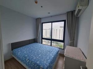 For RentCondoKasetsart, Ratchayothin : For rent Niche Mono Ratchavipha, near MRT Bang Sue and BTS Mo Chit.