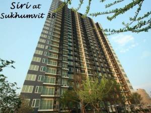 For SaleCondoSukhumvit, Asoke, Thonglor : ‼️Siri at Sukhumvit - cheaper than market price 20%‼️