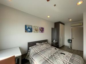 For RentCondoSathorn, Narathiwat : [ Centric Sathon-St. Louis ] ฿14,499 special price, complete electrical appliances