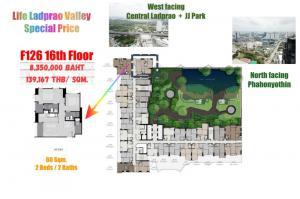 For SaleCondoLadprao, Central Ladprao : 16F126 : 16th floor 60 sq m. 8,350,000 (139,167)!!! Investor round price