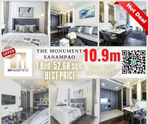 For SaleCondoAri,Anusaowaree : 【ฺ SALE BEST PRICE 】💎💎The Monument Sanampao💎💎1Bed  10,900,000 บาท