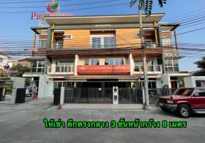 For RentShophouseChengwatana, Muangthong : W0163# for rent/sell house/office Chuan Chuen Modus Centro Village, size 34 sq.wa., 3-storey building, width 8 meters, usable area of more than 250 square meters, rental fee 49,000 baht per month or sale 12.9 million baht/transfer half person.