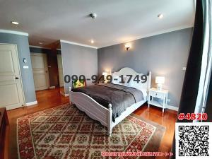 For RentCondoSukhumvit, Asoke, Thonglor : Condo for rent/sale, Supalai Place Sukhumvit 39, corner room, view of the whole city of Bangkok. view without block