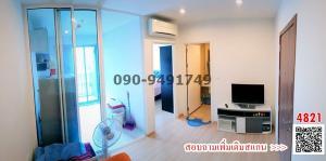 For SaleCondoChengwatana, Muangthong : Condo for sale, The Base Chaengwattana, beautiful room, ready to move in