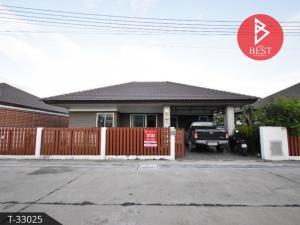 For SaleHouseChachoengsao : Single storey house for sale. Sirarom Park Village, Ban Pho, Chachoengsao