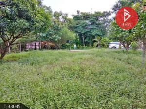 For SaleLandChanthaburi : Land for sale in Soi Sukwan 4, near Phraya Trang Road, Chanthaburi.