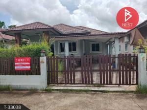 For SaleHouseChanthaburi : Single storey house for sale. Udomsap Village, Tha Mai, Chanthaburi