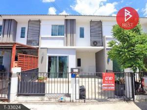 For SaleTownhouseRama 2, Bang Khun Thian : Townhouse for sale, Pruksa 82, Pracha Uthit-Rama 2, Samut Prakan.