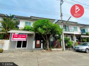 ขายบ้านมีนบุรี-ร่มเกล้า : ขายบ้านแฝด 2 ชั้น หมู่บ้านเต็มสิริแกรนด์ มีนบุรี สามวา กรุงเทพมหานคร