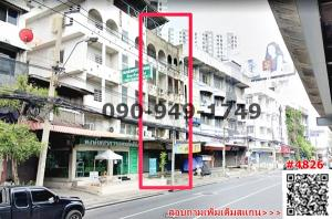 For SaleShophouseChengwatana, Muangthong : Selling a 4-storey commercial building, 2 adjoining booths, on Ngamwongwan Road. **Building is sold as is**