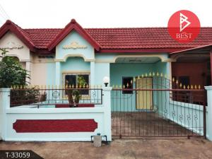 For SaleTownhousePrachin Buri : Townhouse for sale Wang Samran Village Near Industrial Estate, Si Maha Phot District, Prachinburi Province
