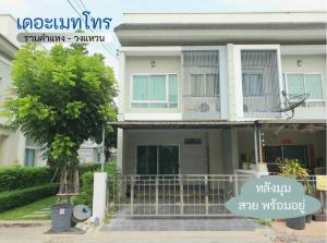 For SaleTownhouseRamkhamhaeng,Min Buri, Romklao : Townhome Ramkhamhaeng, behind the corner of The Metro Ramkhamhaeng-Wongwaen The best price in the project. Beautiful and ready.