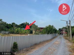 For SaleLandSing Buri : Land for sale, 1 ngan, 24.0 square wah, Bang Man, Singburi.