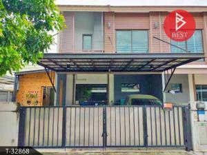 For SaleTownhouseLadkrabang, Suwannaphum Airport : Townhouse for sale, Pruksa Prime, Lat Krabang-Suvarnabhumi, Samut Prakan.