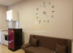 For RentCondoPinklao, Charansanitwong : For rent, Plum Condo Pinklao Station, 1 bedroom, 1 bathroom.