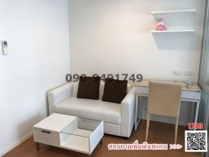 For RentCondoRattanathibet, Sanambinna : Condo for rent, Lumpini Park Rattanathibet, very beautiful corner room Pool view