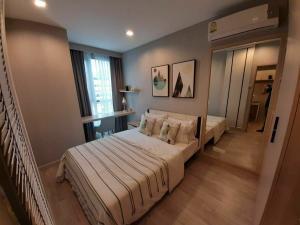 For RentCondoOnnut, Udomsuk : (N01)🟢🟢Ideo Mobi Sukhumvit81🟢🟢 Beautiful room, ready to move in (Line : @enproperty)
