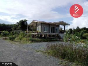 ขายบ้านตราด : ขายบ้านเดี่ยวพร้อมสวนที่ดิน เนื้อที่ 5 ไร่ ท่ากุ่ม ตราด