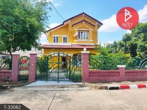 For SaleHouseKasetsart, Ratchayothin : house for sale Manthana Village Watcharaphon-Ramintra 2, Bang Khen District, Bangkok