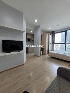 For RentCondoSiam Paragon ,Chulalongkorn,Samyan : North is not hot Ideo Q chula samyan Studio room 24 sq m. Interested call 0654649497