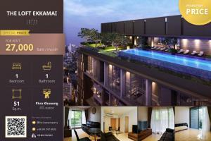 For RentCondoSukhumvit, Asoke, Thonglor : ❗️Very cheap price for rent, The Lofts Ekkamai Size 51 sq.m., price 27,000 baht/month 🔥