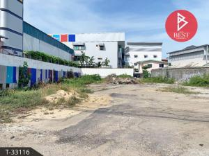 For SaleLandSamrong, Samut Prakan : Land for sale, 2 ngan, 47.6 square wa, Praeksa Mai, Samut Prakan.