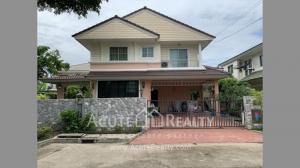 For SaleHouseRama 2, Bang Khun Thian : Prueklada 2 (Takham-Rama 2) House for sale Ready to move in