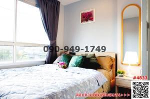For RentCondoSamrong, Samut Prakan : Condo for rent, Lumpini Ville Sukhumvit 76 - Bearing Station, furnished room, ready to move in.