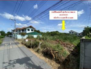 For SaleLandNawamin, Ramindra : Land for sale, Sukhaphiban 5, Soi 65, area 250 sq m, money, Saimai.