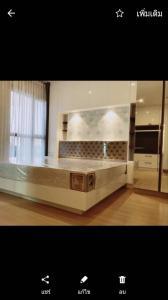 For RentCondoRatchathewi,Phayathai : Quick rent !! Lumpini Suite Dindaeng - Ratchaprarop