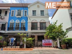 For RentTownhouseOnnut, Udomsuk : RENT Town home 3 floors Baan klangmuang luzern near BTS Onnut