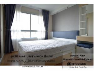 For RentCondoPinklao, Charansanitwong : For rent LPN Place Lumpini Place Borommaratchachonnani 35 Pinklao has electrical appliances. near Ratchaphruek Road