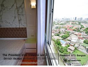For RentCondoThaphra, Wutthakat : For rent, 35 sqm., corner room, BTS Bang Wa, near Phayathai 3 Hospital, built-in the whole room, The President, Sathorn Ratchapruek, Phase 3